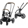 Cybex Priam 2019  Шасси Chrome Brown