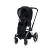 Cybex Priam lux 2019