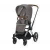 Cybex Priam 2020 на шасси Chrome Brown