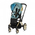 Cybex Priam by Jeremy Scott Cherbus