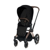 Cybex Priam 2019  Plus Шасси Rose Gold