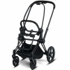 Cybex Priam Lux Space Rocket