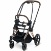 Cybex Priam Lux Rebellious
